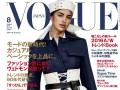 Ирина Шейк предстала на обложке японского Vogue