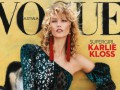 Карли Кросс украсила обложку Vogue Australia