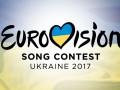 Евровидение 2017: Украина может потерять право провести конкурс