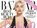 Дочь Майкла Джексона украсила обложку Harper's Bazaar