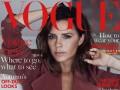 Виктория Бэкхем украсила обложку британского Vogue