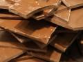 Диетологи: Бороться с бессонницей поможет йогурт и шоколад
