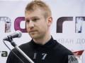 Возлюбленная Ивана Дорна беременна – СМИ