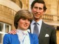 У принцессы Дианы и принца Чарльза есть внебрачная дочь – СМИ