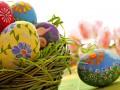 Как праздновать Пасху: ТОП-4 идеи