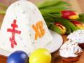 Готовим творожную пасху: Полезные советы и вкусные рецепты
