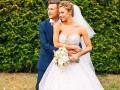 Дмитрий Ступка и Полина Логунова второй раз сыграли свадьбу