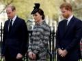 Теракт в Лондоне: королевская семья почтила память жертв трагедии