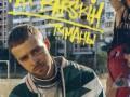 Алан Бадоев в новом клипе Макса Барских снимет музу Канье Уэста