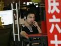 Цифровое слабоумие. В Южной Корее отмечена вспышка новой болезни