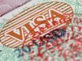 Какие главные ошибки при получении визы