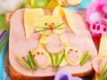 Детская Пасха: Бутерброд Пасхальный кролик