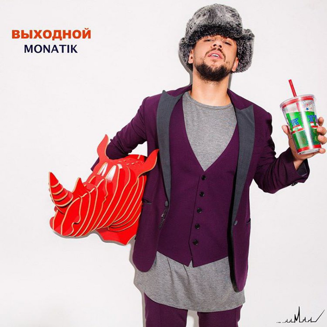 Monatik — сейчас. Mp3 скачать или слушать бесплатно.