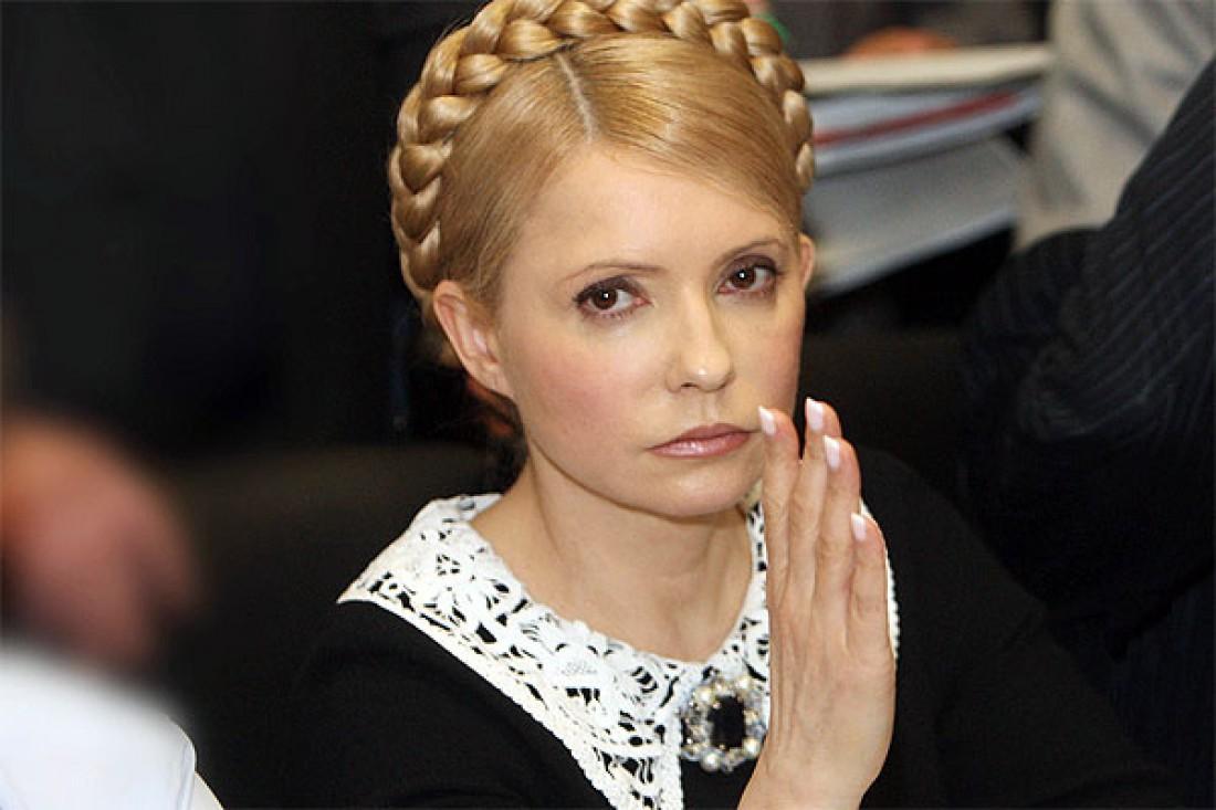 Тимошенко сменой стиля вызвала фурор вРаде