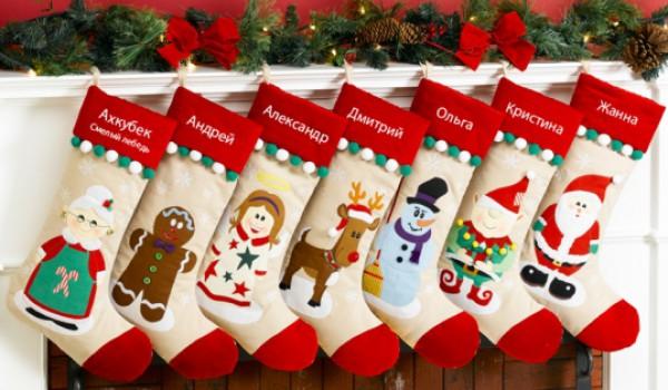 Новый год своими руками: носок для подарков