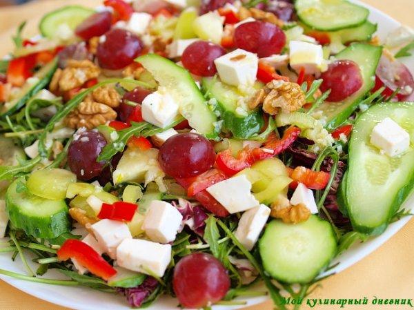 Рецепт                  Осенний салат с грецкими орехами и виноградом