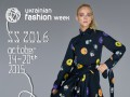 37-й Ukrainian Fashion Week: Онлайн-трансляция