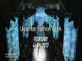 Ukrainian Fashion Week объявили даты F/W 2017-2018