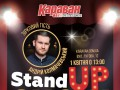 Stand UP SHOW в ТРЦ